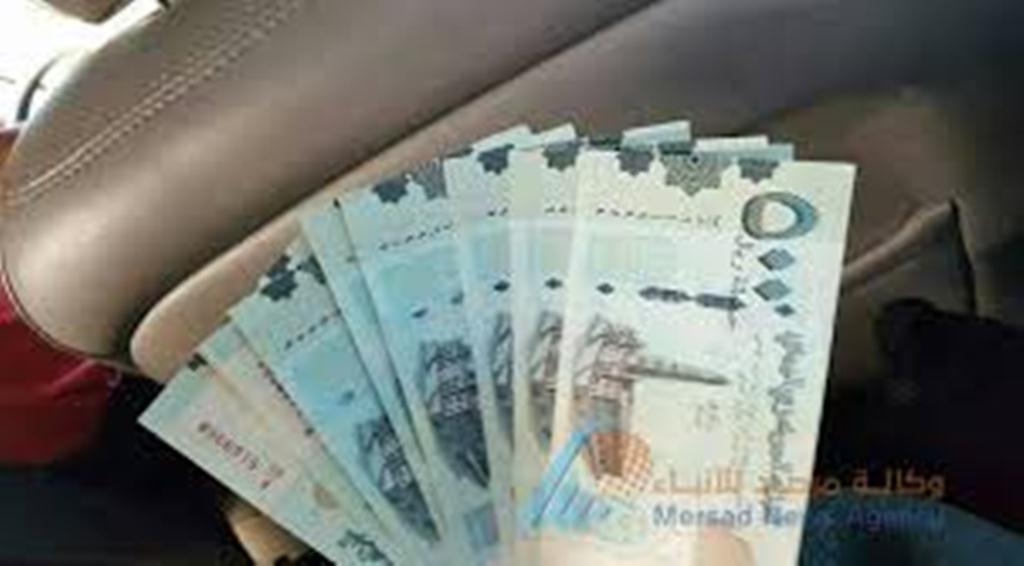 اسعار صرف العملات الاجنبية مقابل الريال اليمني اليوم الخميس 25-6-2020