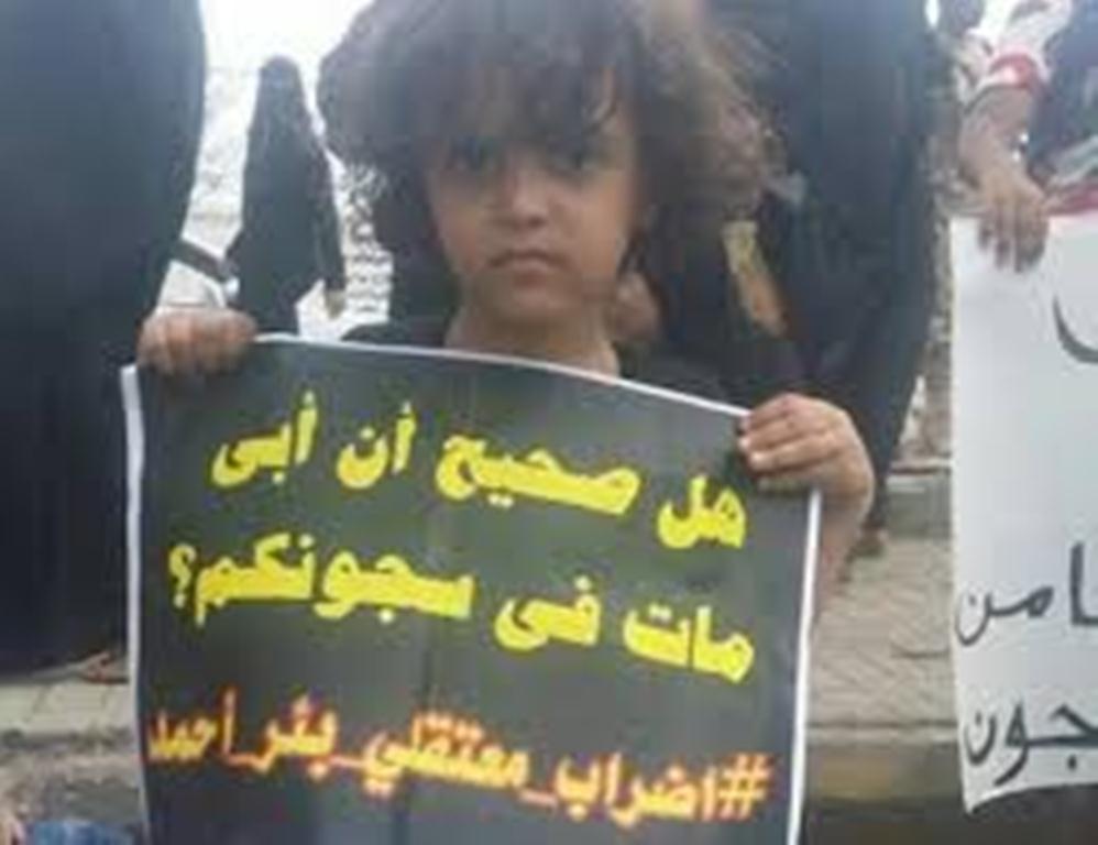قوات الحزام الامني في عدن ترفض توجيهات النائب العام وتمنع اهالي المختطفين من زيارة ذويهم