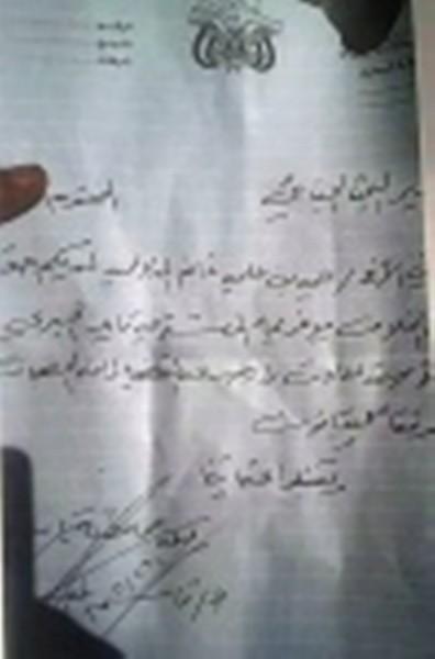 إحتجاز طفل كرهينة في إب ومليشيا الحوثي تسجن مواطنا خارج القانون