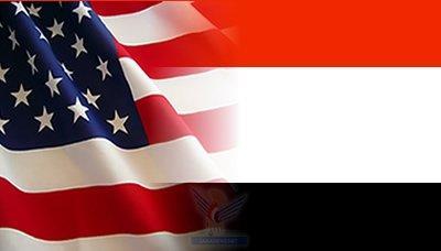 أمريكا تقدم أكثر من 2 مليون كمساعدات لليمن لمواجهة كورونا