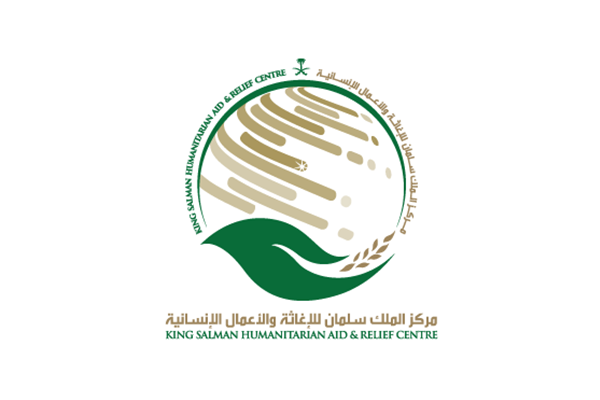 مركز الملك سلمان الاغاثي يوزع 505 سلة غذائية بمديرية حريب مأرب