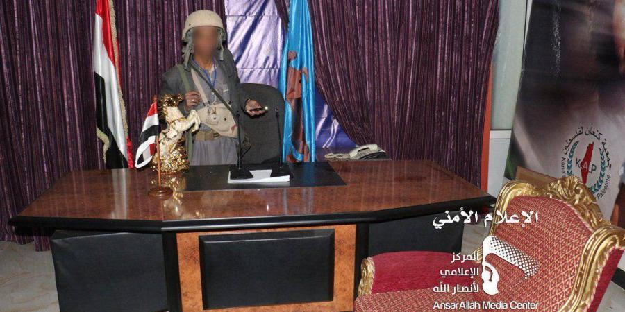 عاجل بالصورة.. الحوثيون يقتحمون مكتب المخلوع صالح الذي يلقي منه الخطابات المتلفزة في صنعاء