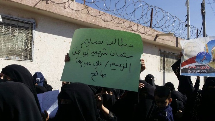 عاجل.. بالفيديو الحوثيون يهاجمون مسيرة نسائية تطالب بتسليم جثة صالح في صنعاء