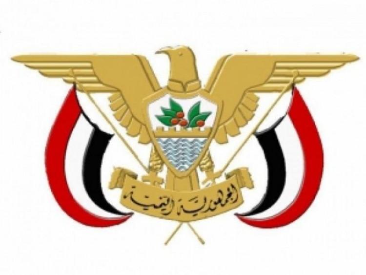 عاجل .. صدور قرارات جمهورية بتعديل وزاري طارئ في حكومة بن دغر