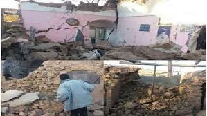 """زلزال يضرب إيران بقوة """" 6 """" درجات وهزة أرضية تضرب شمالي العراق"""