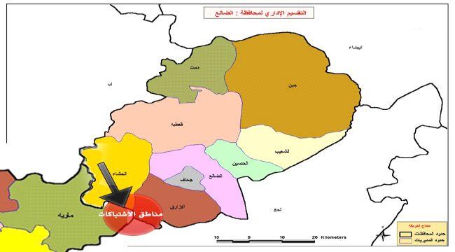 مليشيا الحوثي تفتح جبهة قتال جديدة غرب محافظة الضالع