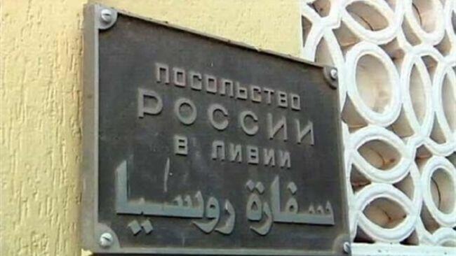هام.. لهذه الاسباب غادرت البعثة الروسية العاصمة صنعاء… تفاصيل