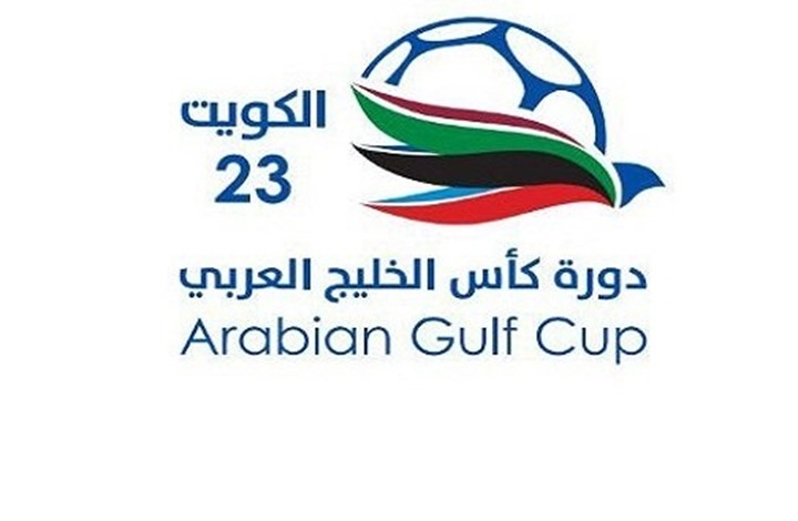 """الكويت تختار """"حمامة سلام"""" شعارا لبطولة كأس الخليج"""