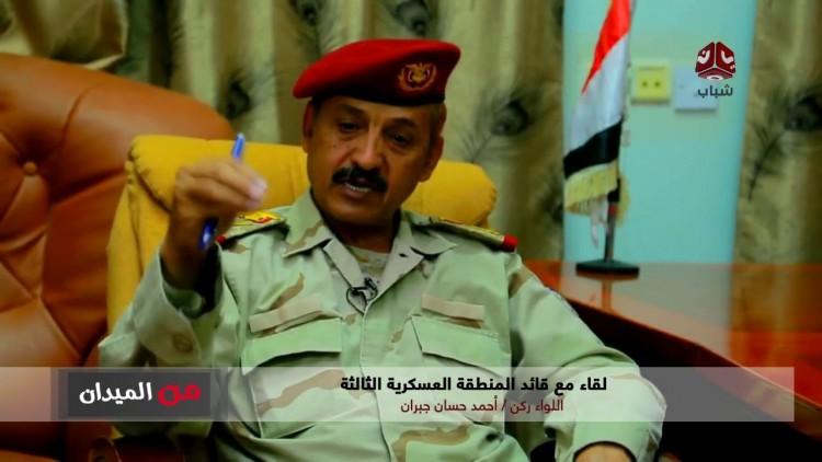 قائد عسكري يكشف موعد اعلان محافظة شبوة محررة بالكامل