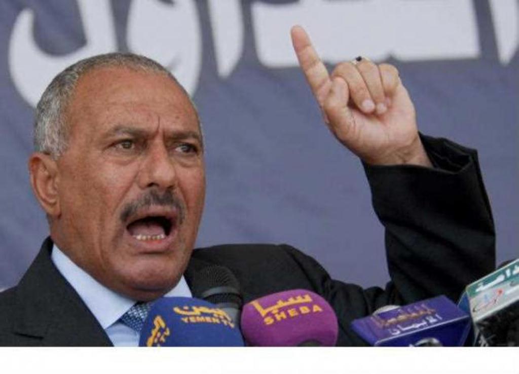 مستقبل الصراع اليمني عام 2018 عقب مقتل صالح توقعات ينشرها مركز إستخباراتي أمريكي