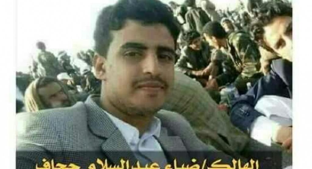 نجل مذيع قناة المسيرة يلقى مصرعه بجبهة الخوخة