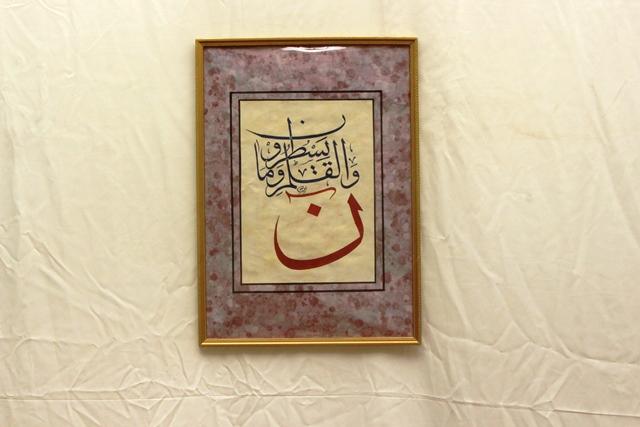 سيئون: اختتام مسابقة نون اليمن للخط العربي بمشاركة 42 فنان تشكيلي