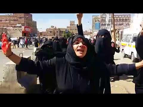 منظمة عالمية تتهم مليشيات الحوثي في الشمال والامارات في الجنوب بارتكاب جرائم خطيرة ضد النساء والفتيات اليمنيات