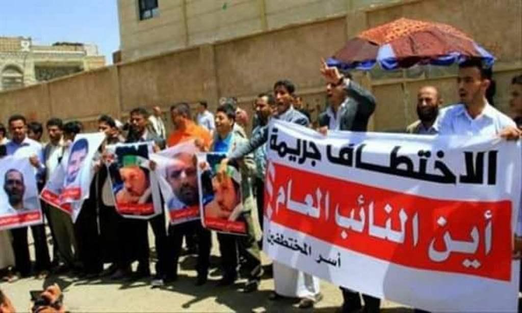 وزارة حقوق الانسان: مقتل وإصابة 613 مدنيًا خلال 40 يومًا بسبب جرائم المليشيات