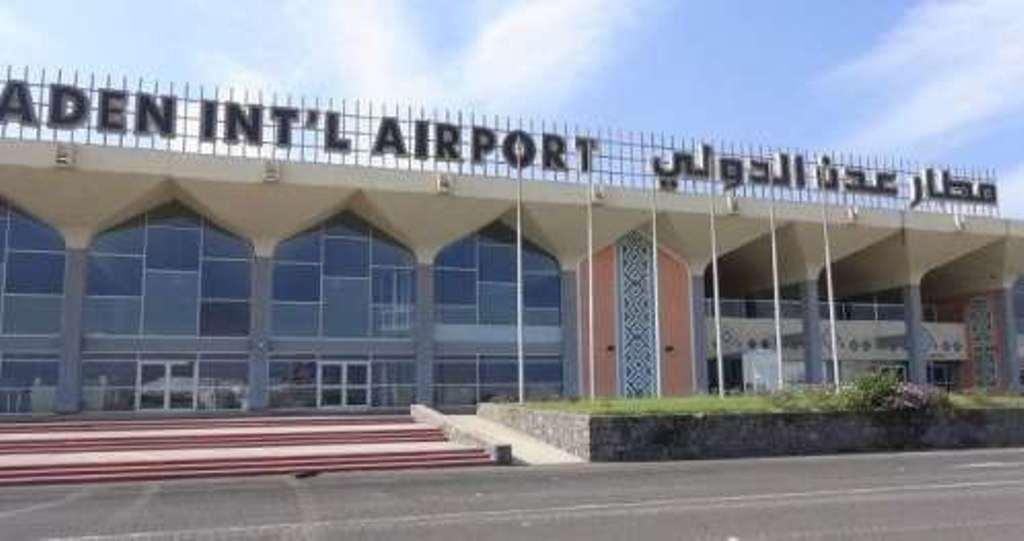 لعدم توفر أدوات الحماية والسلامة.. مطار عدن يعتذر عن استقبال العالقين في الخارج