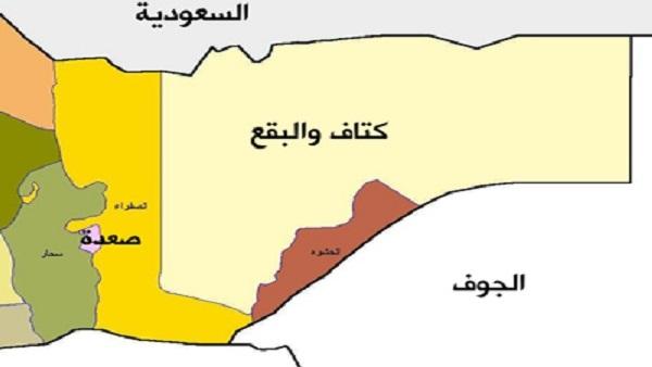 وسط انهيارات كبيرة للحوثيين.. بدء عملية عسكرية لتحرير مديرية كتاف بصعدة