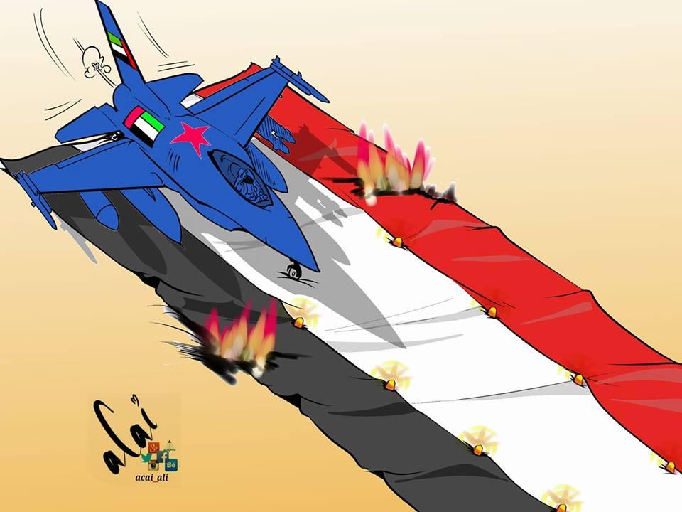 كاريكاتير: الإمارات تقسم اليمن