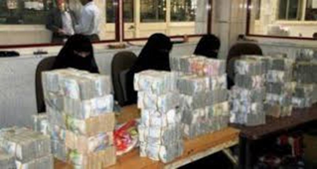 اسعار صرف العملات الاجنبية مقابل الريال اليمني اليوم الاثنين 25-5-2020
