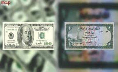 آخر اسعار العملات الاجنبية مقابل الريال اليمني في عدن وصنعاء اليوم الاثنين 11-3-2019