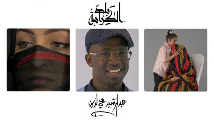 شاهد.. فنان صومالي يغني في حب اليمن (بلد الكرامة)