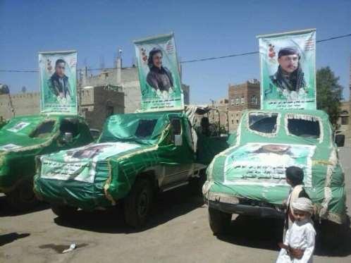 شاهد بالصورة.. هذا ما وجده ابطال الجيش الوطني بحوزة قتيل حوثي بنهم