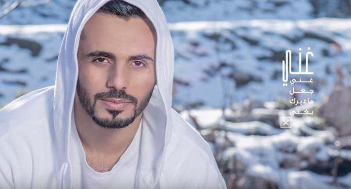 """بألحان تراثية يمنية الفنان عمار العزكي يطلق """"غني غني"""""""