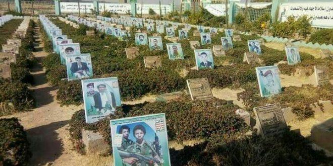 قيادات مليشيا الحوثي تواصل سقوطها في مواجهاتها مع الجيش الوطني