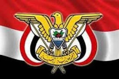 ورد الان.. برلماني يمني يتوقع اليوم الثلاثاء صدور قرار جمهوري هام