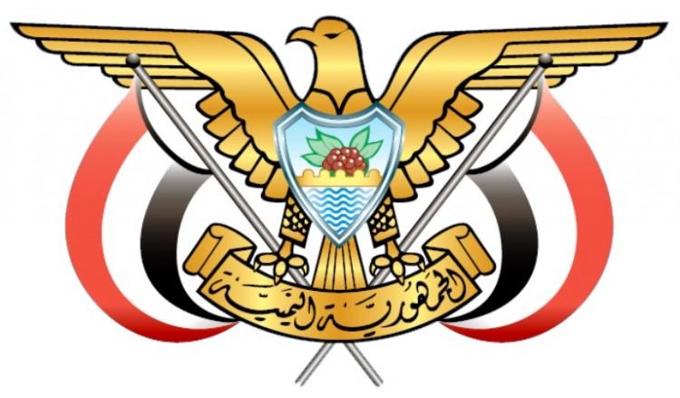 قرار جمهوري بتعيين العميد محسن احمد الخبي قائداً للمنطقة العسكرية السابعة