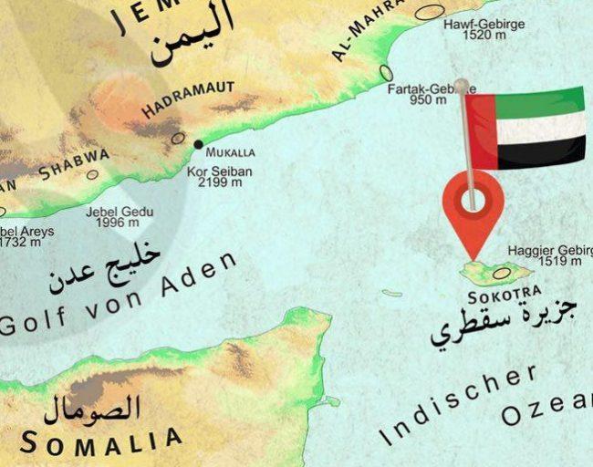 بهدف زعزعة أمن الجزيرة.. مصادر: الإمارات تعمل على انشاء كيانات موازية للسلطة المحلية في سقطرى