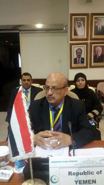 جدة.. انطلاق الاجتماعات التحضيرية لمجلس وزراء خارجية منظمة التعاون الإسلامي