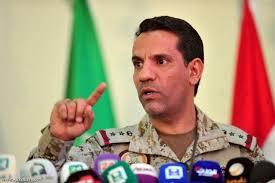 التحالف العربي يستهدف معسكرات المليشيات في صعدة