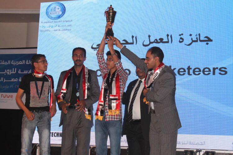 اليمن تشارك ببطولة الروبوت المفتوحة في مصر