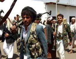 منظمة دولية تطالب مليشيات الحوثي بإلغاء إعدام اليمنية أسماء العميسي