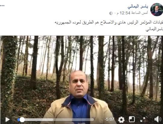 فيديو.. ياسر اليماني يشن هجوماً نارياً على قيادات المؤتمر ويثني على حزب الاصلاح والرئيس هادي