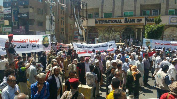 أبناء تعز ينفذون مسيرة تستنكر جرائم الإغتيالات وتطالب الأمن ببسط سيطرته على المدينة