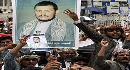 هكذا تقاوم صنعاء هويتها من بطش الحوثيين بالنكتة!
