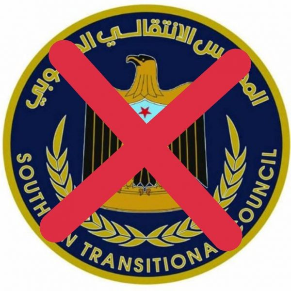 """صفعة سعودية جديدة للانتقالي الجنوبي """" اذهبوا إلى مزبلة التاريخ يا أوغاد"""""""