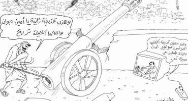 كاريكاتير .. قذائف الحوثي في تعز