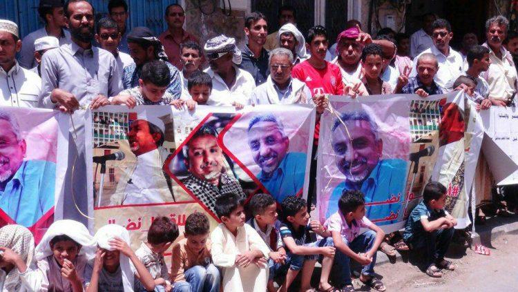 وقفة احتجاجية للجمعة الرابعة على التوالي في عدن تطالب بسرعة إطلاق سراح باحويرث