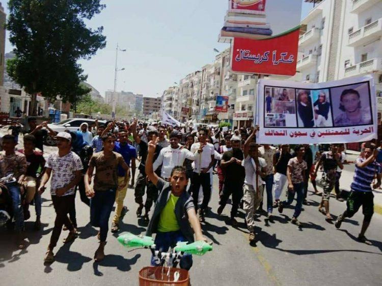 تصاعد الاحتجاجا في عدن ضد الممارسات الاماراتية