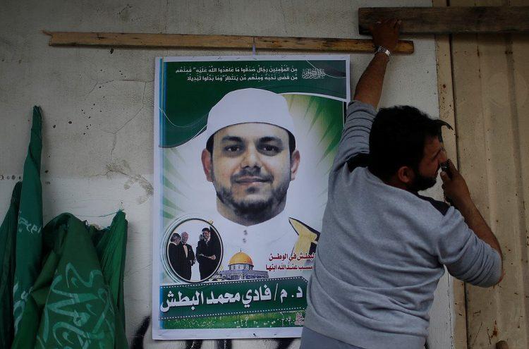 """ماليزيا تكشف: منفذا اغتيال العالِم الفلسطيني """"فادي البطش"""" من هذه الدولة .. إليكم أبرز انجازاته"""