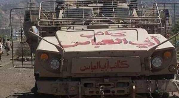 المليشيات المدعومة من الإمارات في تعز تتمرد وتخوض مواجهات مسلحة مع قوات الجيش
