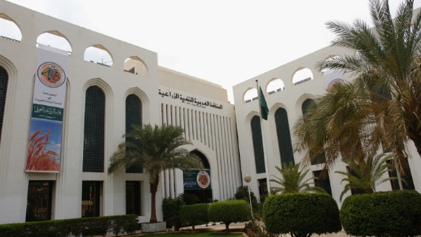 بمشاركة اليمن.. اختتام الدورة 35 للمنظمة العربية للتنمية الزراعية