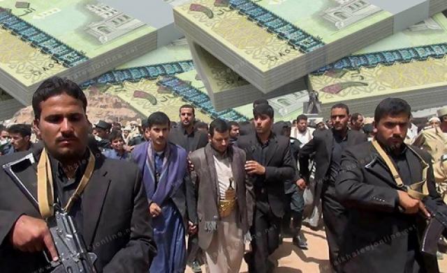 """صراع القيادات الحوثية على موادر الدولة يدفعهم لتحكيم """"المشاط"""""""