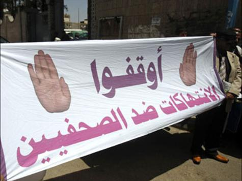 نقابة الصحافة اليمنية: حرية الصحافة تمر باوضاع قاسية وشديدة الخطورة