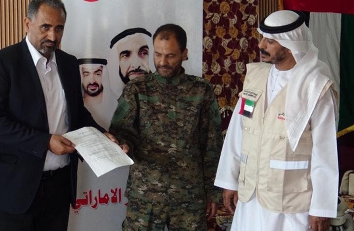 """الامارات تهدد """"حكومة برن دغر"""" عبر ادواتها في عدن"""
