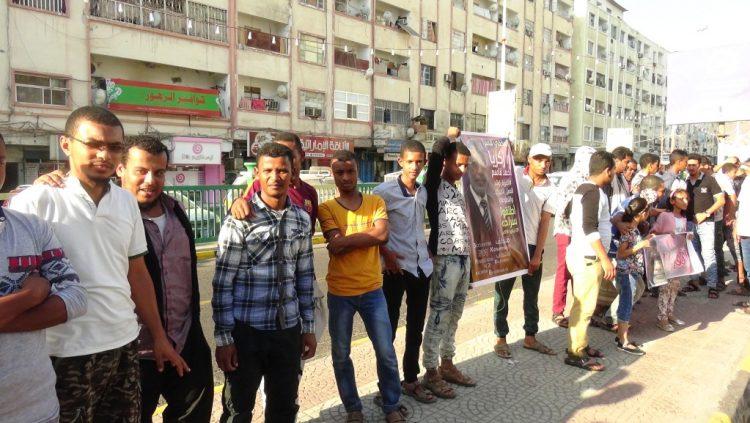 """وقفة احتجاجية في عدن للمطالبة بالأفراج عن المخفي قسرا """"زكريا"""" والكشف عن مصيره"""