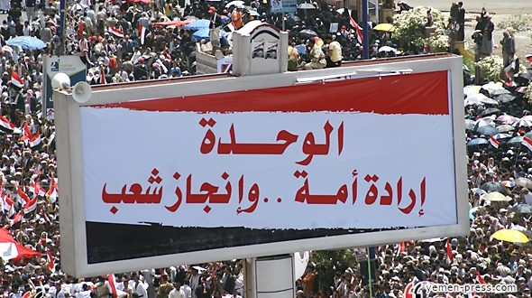22 مايو.. يوم الانتصار على أخطر تحد واجهه اليمن على مر التاريخ