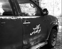 كتائب تابعة لأبو العباس تعتقل ناشطاً من محافظة تعز وتسلمه للقوات الإماراتية